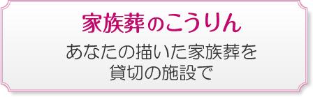banner_korin