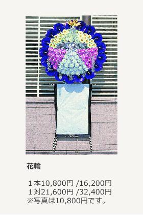 kyouka04